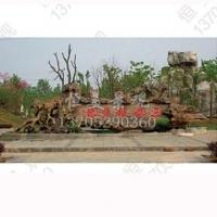 仿木系列-南京恒美景观工程有限公司
