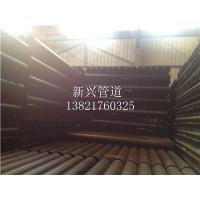抗震柔性建筑排水铸铁管-天津新兴管道
