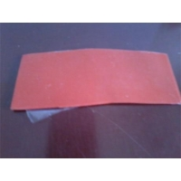 红色硅胶皮推销  绿色硅胶皮  白色硅胶皮