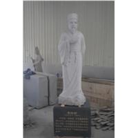 李时珍人物石雕