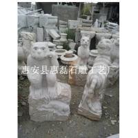 动物石雕 小型石雕工艺品
