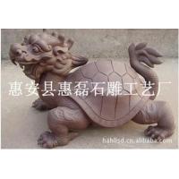 雕刻石材工艺品 龙龟石雕雕刻