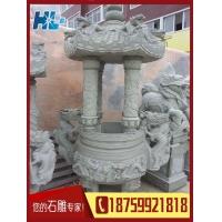 [供应]专业供应石雕石刻香炉 寺庙石头雕刻工艺品