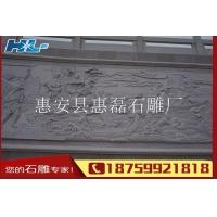 供应惠磊长期供应 浮雕设计 外墙浮雕