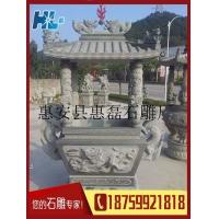 寺庙香炉石雕工艺品