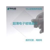 GOLO品牌 半导体材料磁控溅射镀膜玻璃片