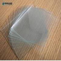 GOLO品牌 供应各种厚度生产太阳能玻璃片