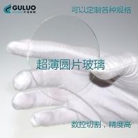 GOLO品牌 超薄玻璃  尺寸可定制