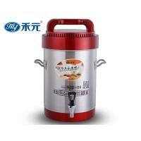 中山市禾元电器商用豆浆米糊机浆渣分离机