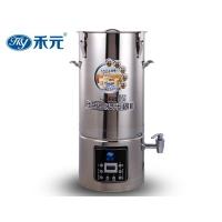 禾元商用豆浆机多功能全自动20L型五谷现磨豆腐米糊机无渣浆分