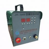供应精密补焊机、精密补焊机价格