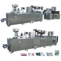 DHC-250A/B型药品包装自动生产线