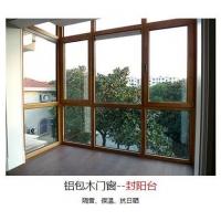 别墅豪宅私人定制卡尔凯旋铝包木门窗