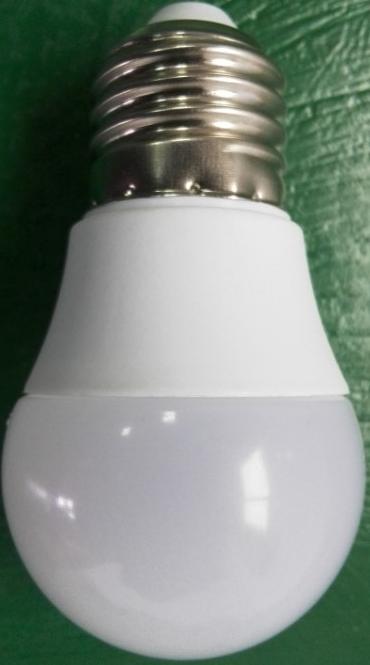 7W LED塑包铝球泡灯