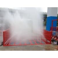 昆明工地自动冲洗设备