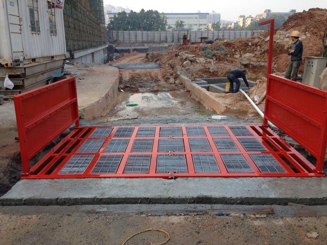 深圳自动洗车槽