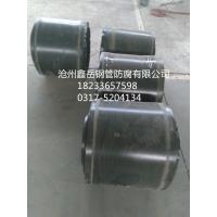 RPC橡塑复合型冷缠带