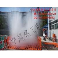建筑工地洗车机  工程冲洗车台  建筑工地洗车设备