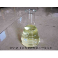 云南 昆明 聚羧酸高性能减水剂 母液 混凝土减水剂 添加剂