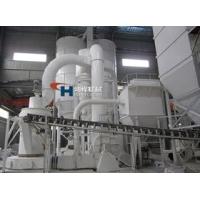 重鈣超細設備 雷蒙磨粉機系列 雷蒙磨破碎機