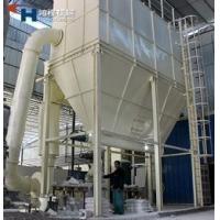 超细粉加工节能降耗设备 HCH环辊超细磨粉机 超细微粉磨
