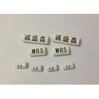 供应热缩标识管,电机专用标示管(可订制)