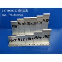 铝镁锰板支座,铝镁锰板铝合金支架