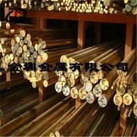 H68黄铜棒 C3712黄铜的熔点 H70黄铜棒