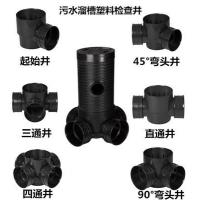 河北塑料检查井,污水井,雨水井,厂家直销-文远