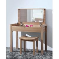 实木梳妆台|榆木家具|北欧丽木品牌家具