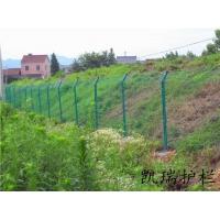 供应园林绿化护栏网,景观园林山地围栏,大连凯瑞护栏
