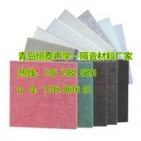 聚酯纤维吸音板 环保吸音板 ktv墙体装饰吸音板
