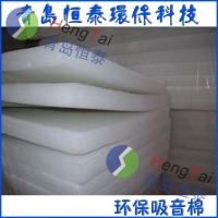 吸音棉-会呼吸的健康吸音材料