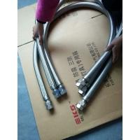内外螺纹防爆接线管CBR-II-50*700包塑金属软挠性连