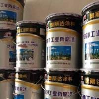 供青海防腐涂料和西宁工业重防腐涂料优质