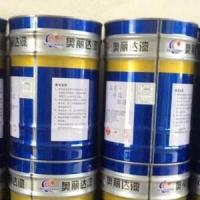 供青海环氧煤沥青漆和西宁环氧云铁中间漆报价