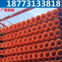 湖南长沙PVC电力管电缆管穿线管