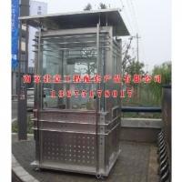 岗亭用户:南京国际博览中心东门