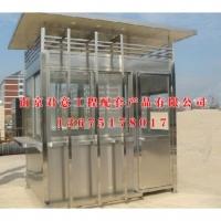 不锈钢岗亭用户:芜湖美的电器