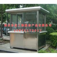 不锈钢岗亭用户:南京雅桂园小区