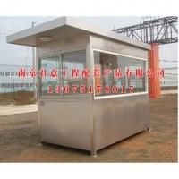 岗亭用户:滁州甜叶菊科技公司