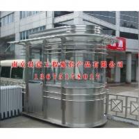 岗亭厂家供应单位:南京秦淮河饭店