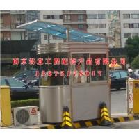 岗亭厂家供应单位:南京金鹰国际入口