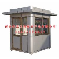 崗亭用戶:鋁塑板崗亭