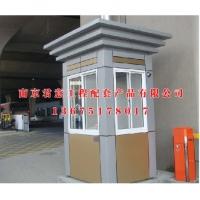 治安岗亭用户:南京南站