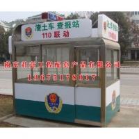 治安岗亭用户:南京江宁城管