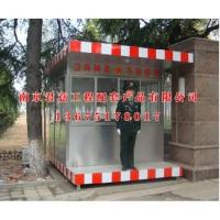 南京岗亭用户:陆军指挥学院