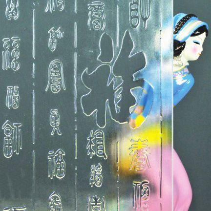成都韩国三级特種玻璃  壓花玻璃係列