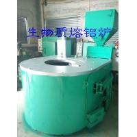 生物质熔铝炉 节能环保低能耗熔化炉