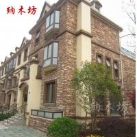 文化石美式别墅砖别墅田园.岩头镇外墙温州图片